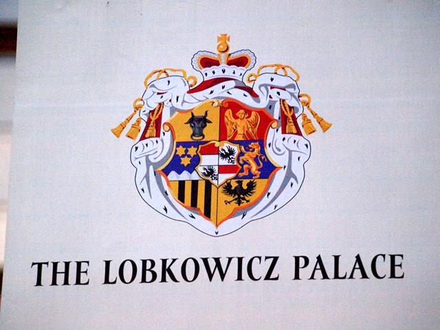 ארמון לובקוביץ