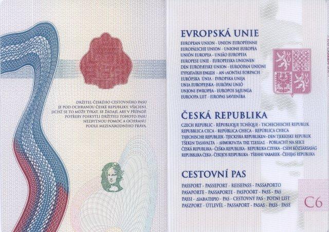 דרכון צ'כי ביומטרי