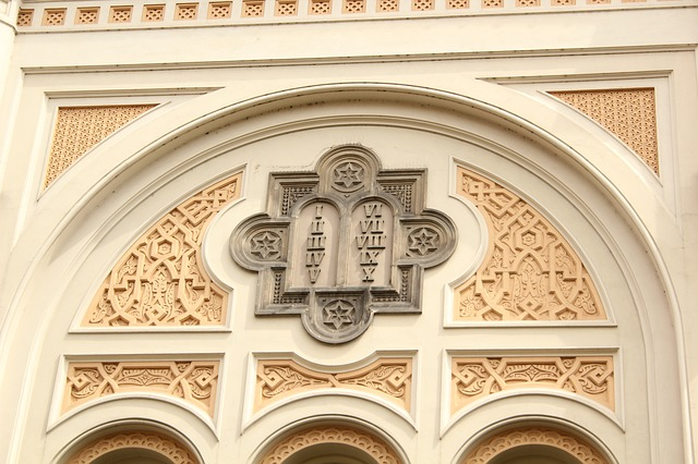בית כנסת בפראג