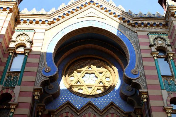 בית הכנסת הירושלמי בפראג